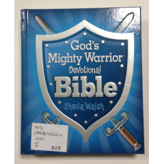 Custom Bible Printing Companies China